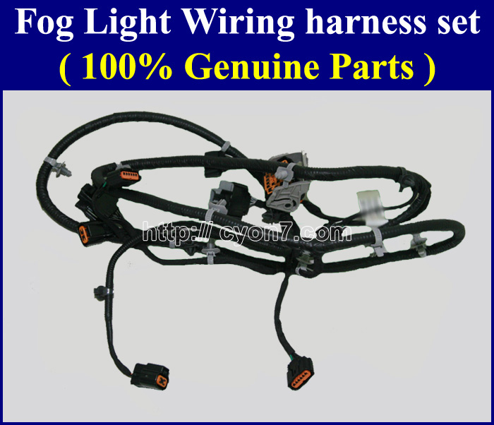 Hyundai veloster wiring harness battery