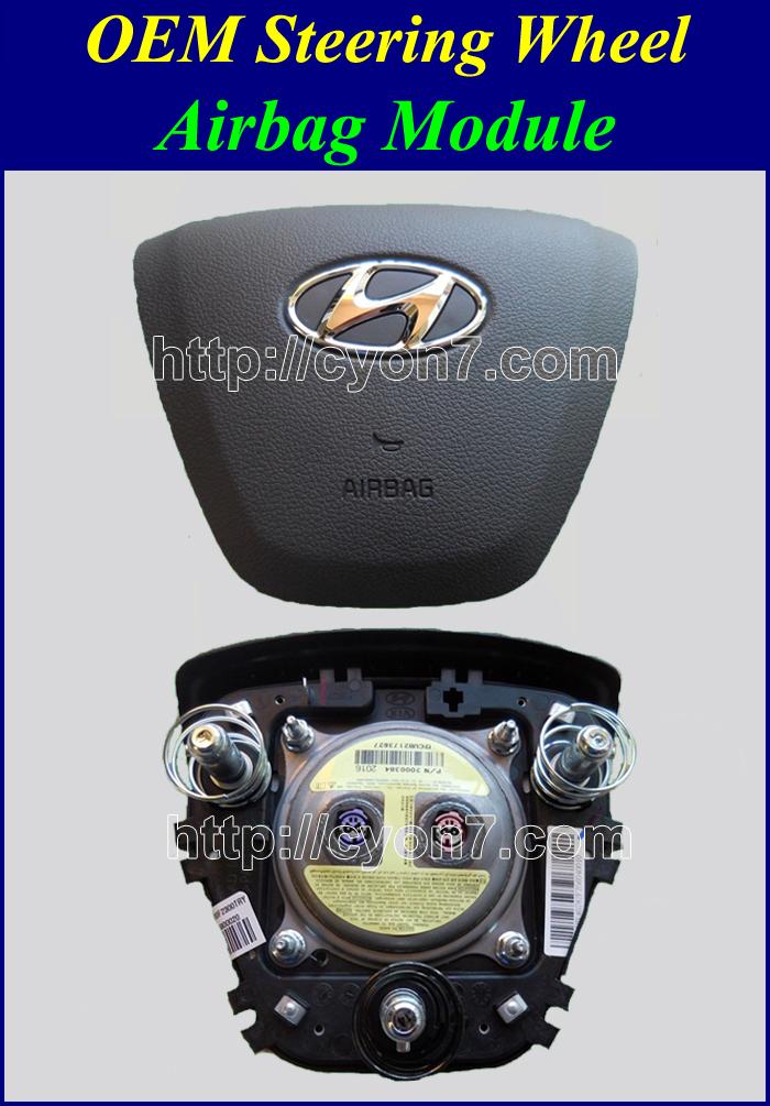 2017 Hyundai Elantra Ad Oem Steering Wheel Airbag Module