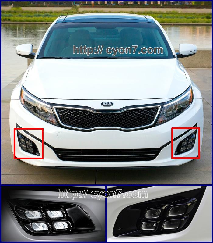 Fog Lamp Wiring Harness For Hyundai  Kia Vehicle