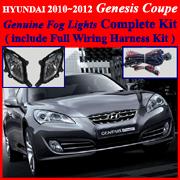 2015~2016 hyundai genesis sedan fog light lamp installing parts shipping policy