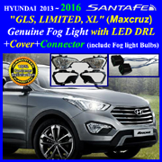 how to turn on fog lights 2017 hyundai santa fe
