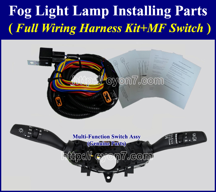 Kia Fog Lights Wiring Diagram : Fog light lamp installing parts full wiring harness kit