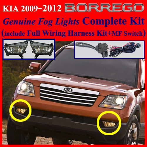 Fog Light L Plete Kit Wiring Harness For Hyundai KIA Vehicle: Fog Lights Wiring Diagram 2006 Tucson At Aslink.org