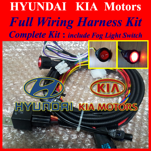 Full Wiring Harness Kit   Complete Kit For Hyundai Kia