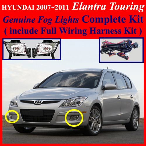 2007 2011 Hyundai Elantra Touring Fog Light Lamp Complete