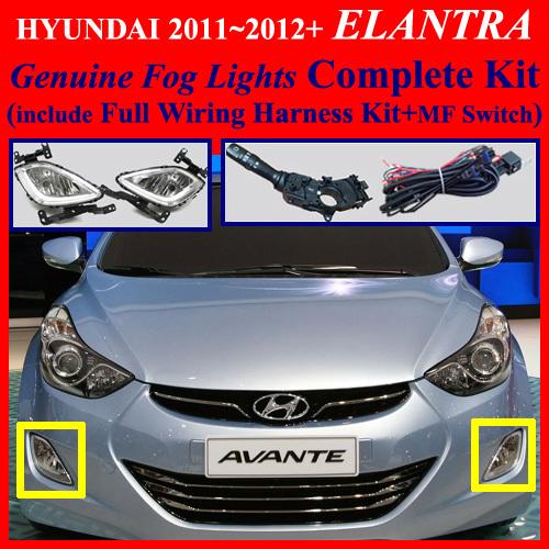 Elantra Mfs on 2013 Hyundai Elantra Light Bulbs