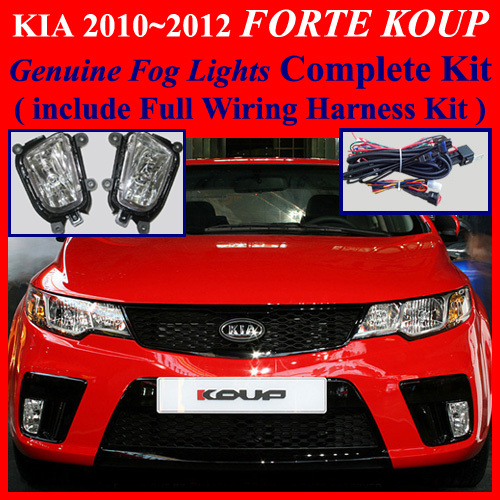 2010 2012 kia forte koup fog light lamp complete kit. Black Bedroom Furniture Sets. Home Design Ideas