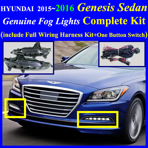 2015 hyundai genesis sedan fog light lamp complete kit wiring power switch on off function led one button switch pre installed fog light connector one pair lh rh 3 user s instruction and wiring diagram