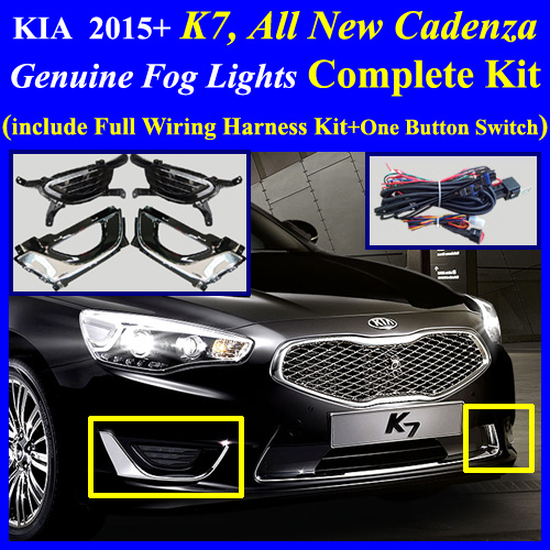 2014 2016 kia k7 all new cadenza fog light lamp complete car fog light wiring diagram car fog light wiring diagram car fog light wiring diagram car fog light wiring diagram
