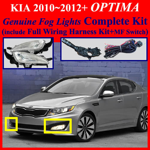Fog Light Lamp Complete KitFull Wiring Harness for 20102013 KIA – Kia Optima Wiring Harnes