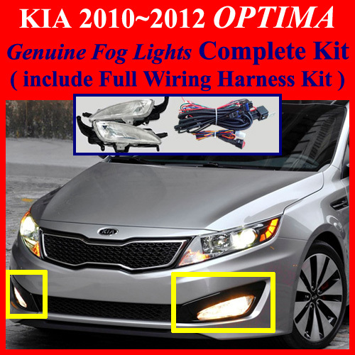 2010 2012 kia optima fog light complete kit wiring. Black Bedroom Furniture Sets. Home Design Ideas