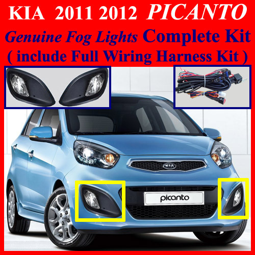 2011 2012 Kia Picanto Fog Light Complete Kit Wiring Harness Kit  One Button Switch