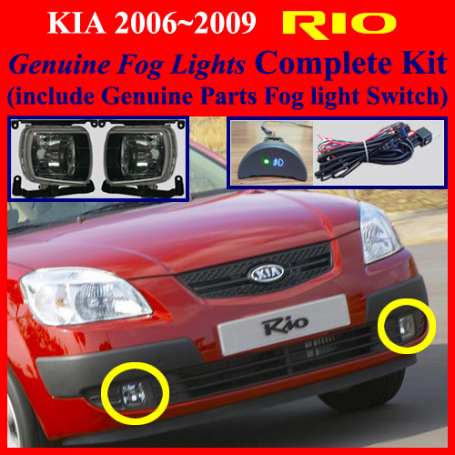 2006 2009 kia rio fog light lamp complete kit wiring. Black Bedroom Furniture Sets. Home Design Ideas