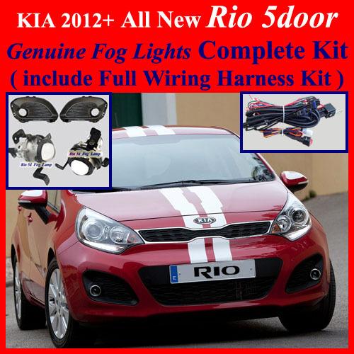 gm fog light wiring harness 2014 gmc sierra 2012~2015 kia all new rio 5door hatchback fog light ... 2015 kia sedona fog light wiring harness kit