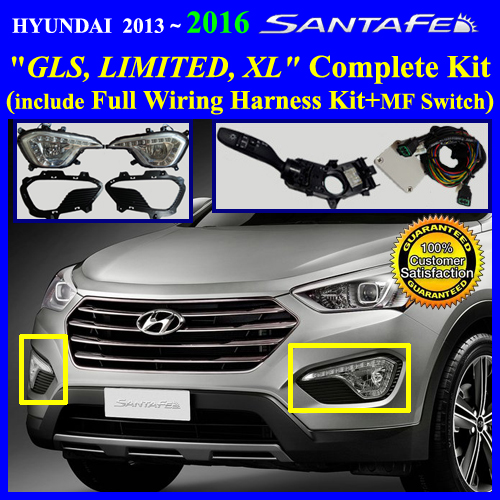 santafe2013_7ps_mfs 2013~2016 hyundai santa fe gls limited 6 7 passenger fog light 2013 Hyundai Sonata at pacquiaovsvargaslive.co
