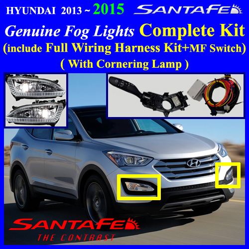 2013~2016 hyundai santa fe sport fog light lamp complete kit simple light switch wiring diagram 2013~2016 hyundai santa fe sport fog light lamp complete kit,cornering lamp mf switch