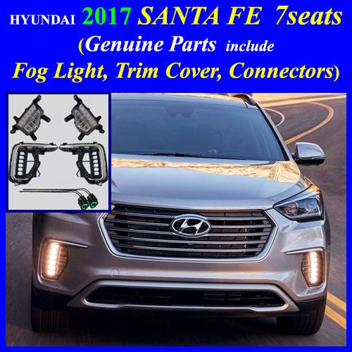 2017 santa fe 7 passenger led fog light lamp connectors