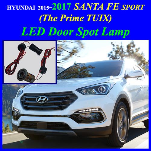 2017 Hyundai Santa Fe Sport  The Prime Tuix  Led Door Spot