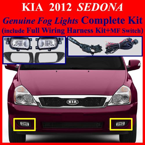 2012 kia sedona fog light lamp complete kit wiring harness. Black Bedroom Furniture Sets. Home Design Ideas