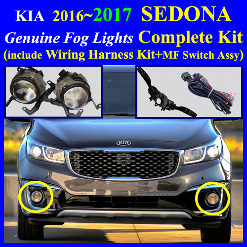 sedona2017_fog_mfs 2016~2017 kia sedona fog light complete kit,wiring harness mf switch  at edmiracle.co