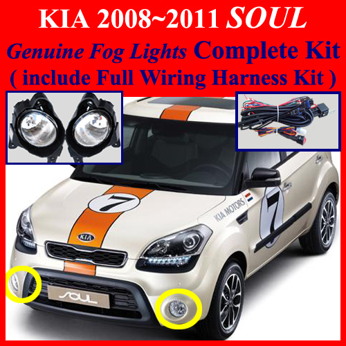 2008 2011 kia soul fog light complete kit wiring harness. Black Bedroom Furniture Sets. Home Design Ideas