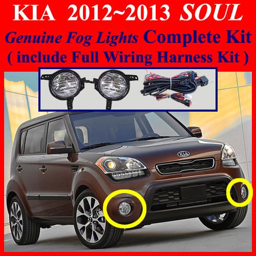 2012 2013 kia soul fog light complete kit wiring harness. Black Bedroom Furniture Sets. Home Design Ideas