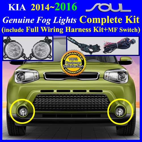 soul2014_mf 2014~2016 kia soul fog light lamp complete kit,wiring harness mf kia soul wiring harness at virtualis.co
