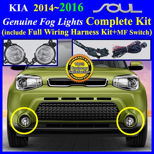 2014 2016 kia soul fog light lamp complete kit wiring harness mf switch rh cyon7 com 2010 kia soul wiring harness 2010 kia soul wiring harness