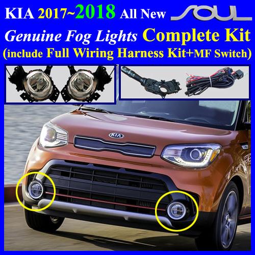 soul2017_mf 2017 kia soul fog light lamp complete kit,wiring harness mf switch kia soul wiring harness at virtualis.co