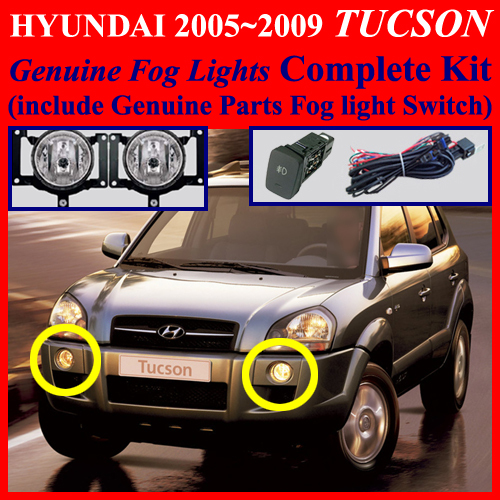 tuson2009_gsw 2005~2009 hyundai tucson fog light lamp complete kit,wiring  at bakdesigns.co