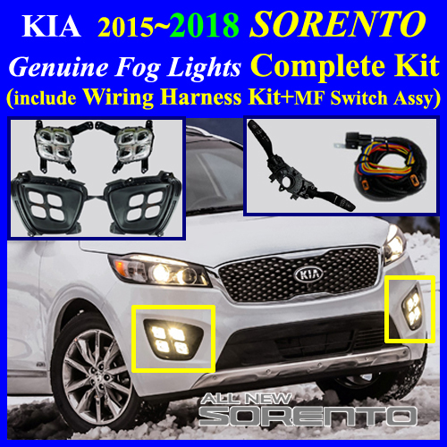 2011 Kia Sorento Trailer Wiring Harness Collection